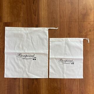 Bonpoint - bonpoint ボンポワン 巾着 バッグ
