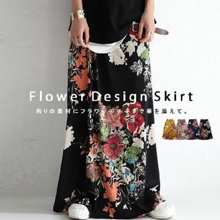 新品アンティカ 花柄スカート