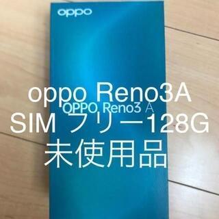 OPPO Reno3 A SIMフリー ブラック 128GB(スマートフォン本体)