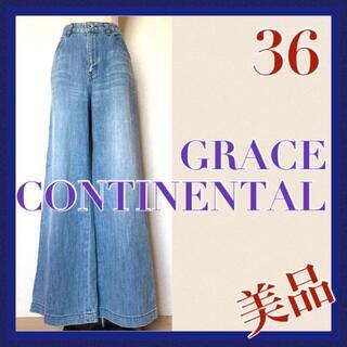 グレースコンチネンタル(GRACE CONTINENTAL)の美品 グレースコンチネンタル GRACE ワイド バギー デニム ジーンズ 36(デニム/ジーンズ)