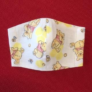 クマノプーサン(くまのプーさん)のくまのプーさん ハンドメイド 子供用 インナーマスク(その他)