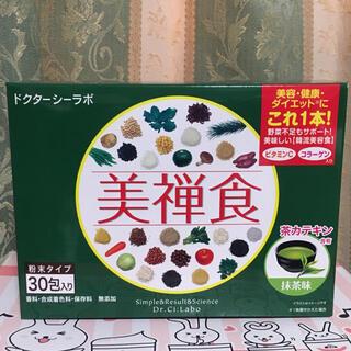 ドクターシーラボ(Dr.Ci Labo)の専用 美禅食(発送時箱開封) 抹茶味、カカオ味 60包(ダイエット食品)