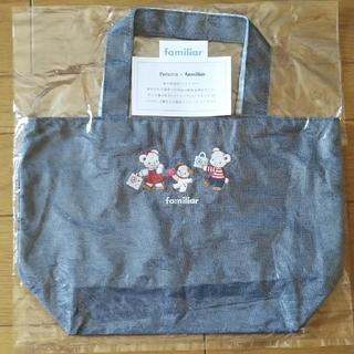 阪急ペルソナの、非売品のファミリアのトートバッグです。(トートバッグ)
