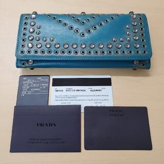 プラダ(PRADA)のPRADA プラダ スタッズ ビジュー付き 長財布 ヴィンテージ加工(財布)