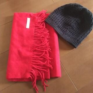 スタディオクリップ(STUDIO CLIP)のstudioclip マフラーとニット帽(マフラー/ショール)