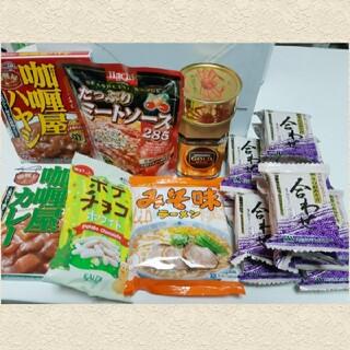 カルディ(KALDI)の【B】 食品詰め合わせ レトルト食品 コーヒー(インスタント食品)