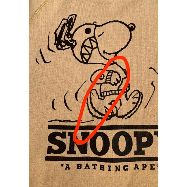 A BATHING APE(アベイシングエイプ)の最終価格‼️A BATHING APE SNOOPY コラボ トレーナー 120 キッズ/ベビー/マタニティのキッズ服男の子用(90cm~)(ジャケット/上着)の商品写真