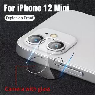アップル(Apple)のiphone 12 mini 3D フルカバーバックカメラレンズ(保護フィルム)