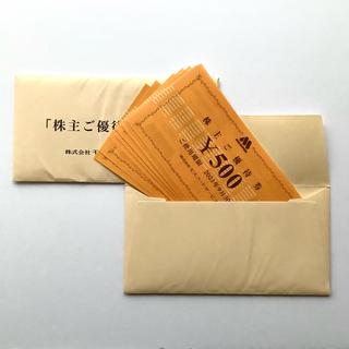 モスバーガー(モスバーガー)のモスバーガー 株主優待券 18000円分(フード/ドリンク券)