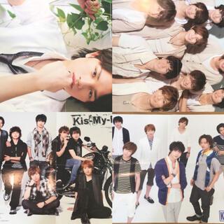 【美品】Kis-My-Ft2 雑誌付録ポスター