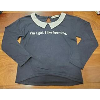 エムピーエス(MPS)のMPS キッズ 120cm 長袖カットソー(Tシャツ/カットソー)