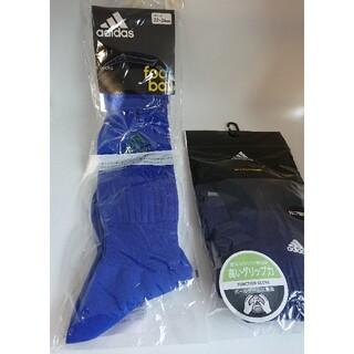 adidas - 【新品未使用】adidas ジュニア用サッカー ソックス グローブ 2点セット