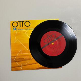 サンヨー(SANYO)の【レコード】 OTTO(その他)