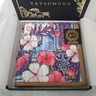 ニシジン(西陣)の龍村美術織物 TATUMURA シルク混 高級 大判 ハンカチ スカーフ(バンダナ/スカーフ)