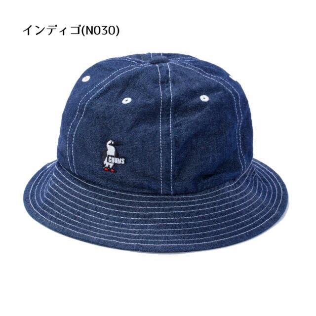CHUMS(チャムス)の最終値下げ! CHUMS デニムパイロットハット レディースの帽子(ハット)の商品写真