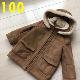 バックナンバー(BACK NUMBER)の総ボアムートンタッチコート 男の子 女の子 防寒 アウター 100(コート)