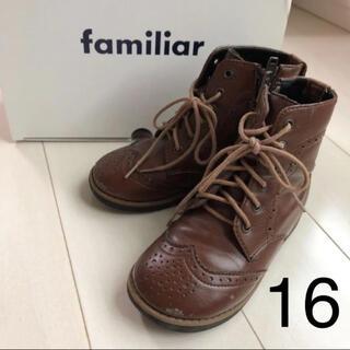 ファミリア(familiar)のファミリア  ブーツ 16  編み上げ(ブーツ)