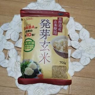 ファンケル(FANCL)のH.I様専用(米/穀物)