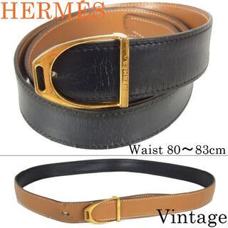 エルメス(Hermes)のエルメス ヴィンテージ ウエスト 80~83cm リバーシブル ベルト(ベルト)