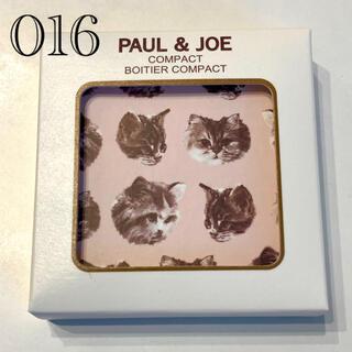 ポールアンドジョー(PAUL & JOE)の★限定品★ポール&ジョー コンパクト 016(チーク)