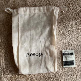 イソップ(Aesop)のaesop 巾着 小 + aesop アイクリーム(ポーチ)