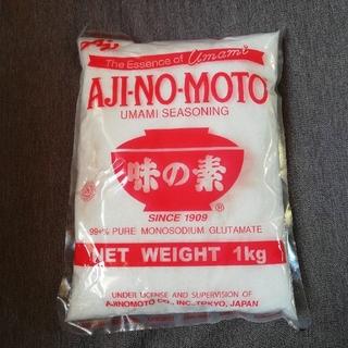 アジノモト(味の素)の味の素 うまみ調味料250g(量り売り)です。※ハラールマークつきです。(調味料)