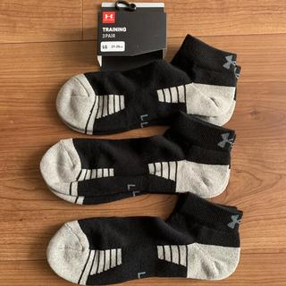 アンダーアーマー(UNDER ARMOUR)の新品タグ付きLGアンダーアーマー靴下ソックス 3足分セット即購入大歓迎です(ソックス)