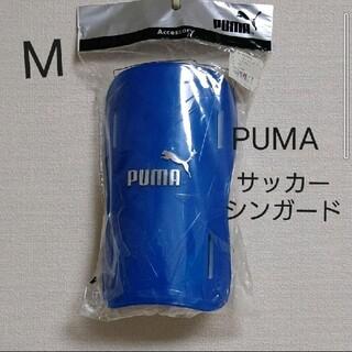 プーマ(PUMA)のPUMA シンガード M(その他)