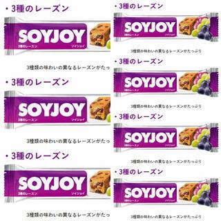 オオツカセイヤク(大塚製薬)の大塚製薬 SOYJOI(ソイジョイ) 3種のレーズン 30g×7本(ダイエット食品)