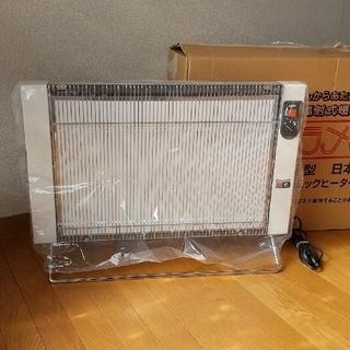 sacchiさま専用  サンラメラ 1200W(白)(電気ヒーター)