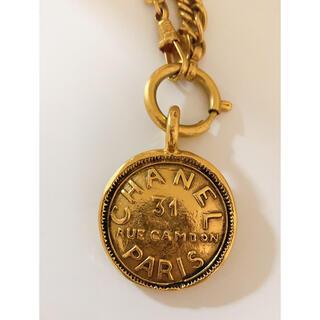 シャネル(CHANEL)のCHANEL シャネル ゴールド 丸型 31 RUE CAMBON ネックレス(ネックレス)