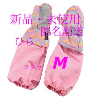 キャプテンスタッグ(CAPTAIN STAG)の【新品】キャプテンスタッグ 防寒グローブ ミトン 防水 袖付き ピンク M(手袋)
