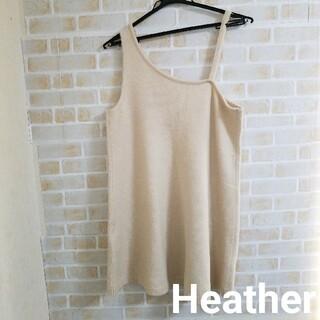 ヘザー(heather)の【本日削除/最終値下げ】Heather  ロングニットベスト(ベスト/ジレ)