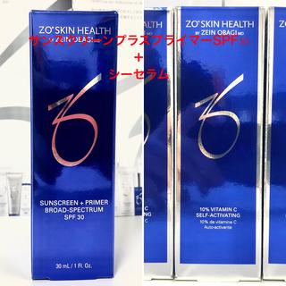 オバジ(Obagi)の新品 サンスクリーンプラスプライマーSPF30 シーセラム ゼオスキン(日焼け止め/サンオイル)