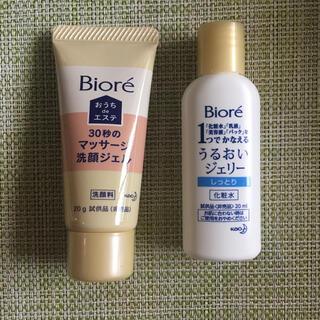 Biore - Biore スキンケアセット
