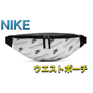ナイキ(NIKE)のNIKE ナイキ ウエストポーチ ランニング(その他)