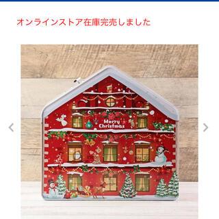 カルディ(KALDI)の2020クリスマスティンハウスカレンダー(置物)