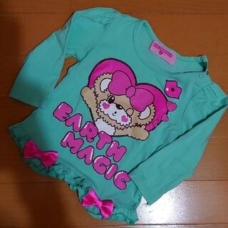 アースマジック(EARTHMAGIC)のキスマフィロンT(Tシャツ)