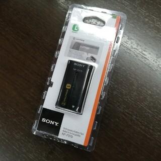 ソニー(SONY)のSONY バッテリー NP-F970(バッテリー/充電器)