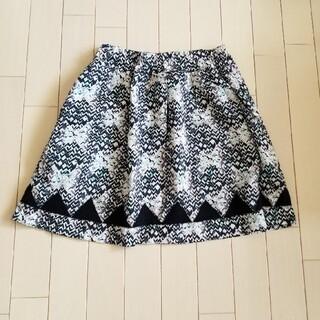 ビーシービージーマックスアズリア(BCBGMAXAZRIA)のBCBG☆スカート(ミニスカート)