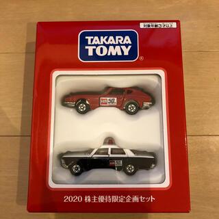 タカラトミー(Takara Tomy)のトミカ 50周年記念品(ミニカー)