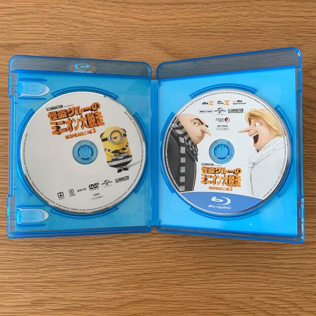 ミニオン(ミニオン)の怪盗グルーのミニオン大脱走 DVD +Blu-ray ブルーレイ エンタメ/ホビーのDVD/ブルーレイ(キッズ/ファミリー)の商品写真