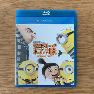 ミニオン(ミニオン)の怪盗グルーのミニオン大脱走 DVD +Blu-ray ブルーレイ(キッズ/ファミリー)