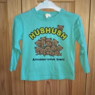 ハッシュアッシュ(HusHush)のハッシュアッシュ 100センチ Tシャツ(Tシャツ/カットソー)