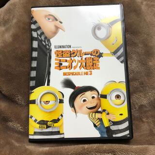 ミニオン(ミニオン)の☆怪盗グルーのミニオン大脱走 DVD(アニメ)