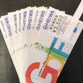 ヘイワ(平和)のPGMゴルフ株主優待券 10 枚セット(その他)