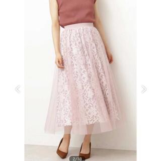 プロポーションボディドレッシング(PROPORTION BODY DRESSING)のプロポーションボディードレッシング チュールレーススカート(ロングスカート)