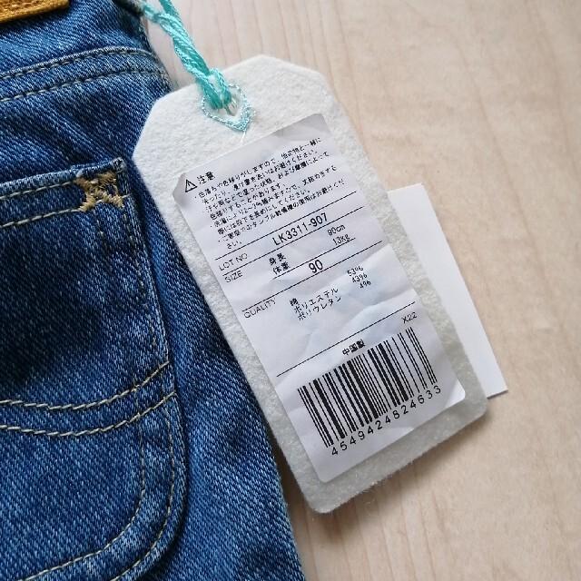 Lee(リー)の専用 タグ付き♡マーキーズ×リー デニムパンツ キッズ/ベビー/マタニティのキッズ服男の子用(90cm~)(パンツ/スパッツ)の商品写真