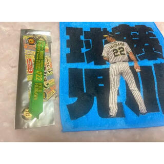 ハンシンタイガース(阪神タイガース)の阪神タイガース 藤川球児(応援グッズ)