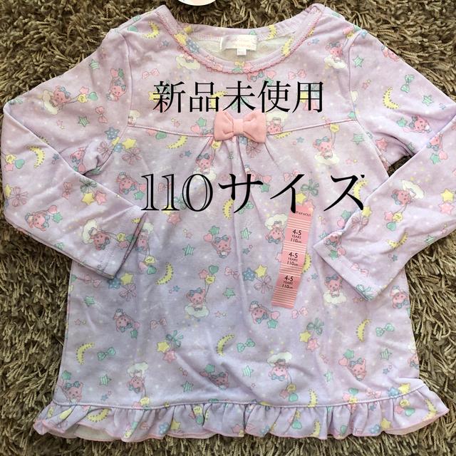 motherways(マザウェイズ)のマザウェイズ パジャマ 子供用 110cm キッズ/ベビー/マタニティのキッズ服女の子用(90cm~)(パジャマ)の商品写真